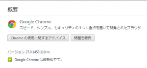 chrome27