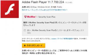 flash_117700224