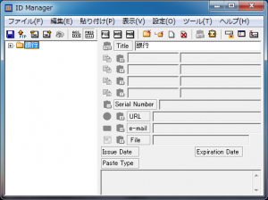 id_manager