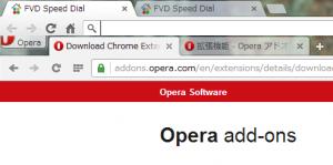 opera15_tab